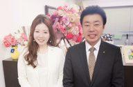 いわさき法務総合事務所 行政書士 岩﨑 良子先生