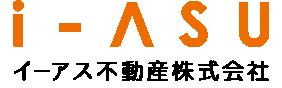 イーアス不動産株式会社 安田幸生様